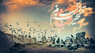 Photo of تخریب قبور ائمه بقیع