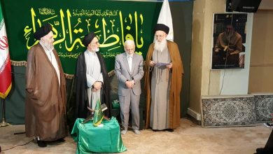 Photo of حسینیه قرآن و عترت