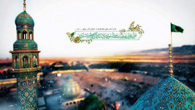 تصویر همکاری با مسجد مقدس جمکران